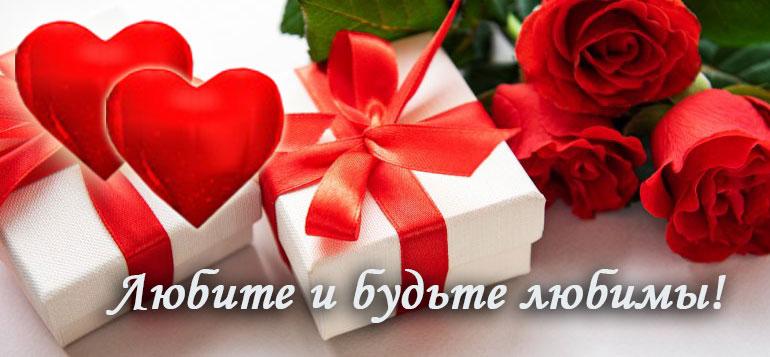 shapka_valentin20.jpg